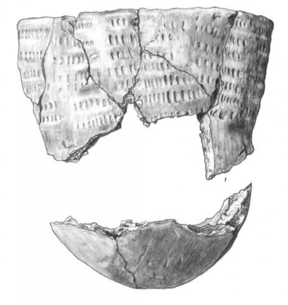 Rekonstruktionsskiss av en fragmenterad trattbägare